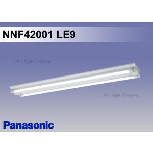 パナソニック NNF42001 LE9 天井直付型 直管LEDランプベースライト 富士型 2灯用 LDL40 ランプ別売 『NNF42001LE9』