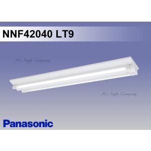 パナソニック NNF42040 LT9 リニューアル用 天井直付型 直管LEDランプベースライト 富士型 連続調光型・調光タイプ 2灯用 LDL40 ランプ別売 『NNF42040LT9』