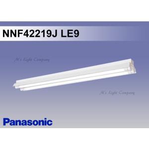 パナソニック NNF42219J LE9 直管LED 反射笠付型 2灯用 LDL40 ランプ別売 中止品の為、後継品 NNF42219C LE9 にてご発送です 『NNF42219JLE9』