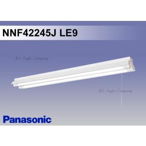 パナソニック NNF42245J LE9 直管LEDランプベースライト 反射笠付型・プルスイッチ付 2灯用 LDL40 ランプ別売 『NNF42245JLE9』