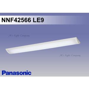 パナソニック NNF42566 LE9 天井直付型 直管LEDランプベースライト 丸型 2灯用 LDL40 ランプ別売 『NNF42566LE9』