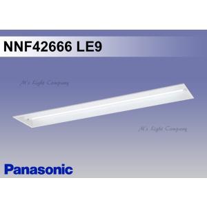 パナソニック NNF42666 LE9 天井埋込型 直管LEDランプベースライト 基本灯具・下面開放 2灯用 LDL40 ランプ別売 『NNF42666LE9』
