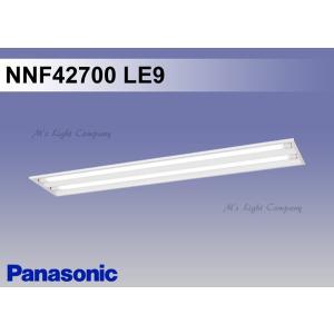 パナソニック NNF42700 LE9 天井埋込型 直管LEDランプベースライト 下面開放 2灯用 LDL40 ランプ別売 『NNF42700LE9』