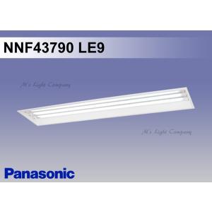 パナソニック NNF43790 LE9 天井埋込型 直管LEDランプベースライト 下面開放 3灯用 LDL40 ランプ別売 『NNF43790LE9』