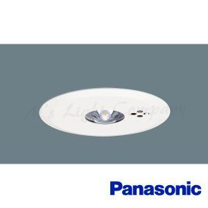 パナソニック NNFB90605 非常用照明器具 LED 天井埋込型 昼白色 一般型(30分間) 低天井・小空間用 (〜3m) リモコン自己点検機能付 埋込穴φ100 送料無料|msm