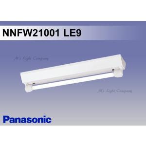 パナソニック NNFW21001 LE9 天井直付型 直管LEDランプベースライト 富士型 防湿型・防雨型 1灯用 LDL20 ランプ別売 『NNFW21001LE9』