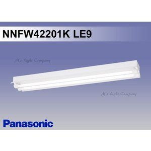 パナソニック NNFW42201K LE9 天井直付型 直管LEDランプベースライト 反射笠付型 防湿型・防雨型 2灯用 LDL40 ランプ別売 『NNFW42201KLE9』