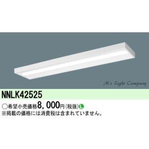 パナソニック NNLK42525 iDシリーズ 直付型 スリムベース W250 40形 器具本体 ライトバー別売|msm