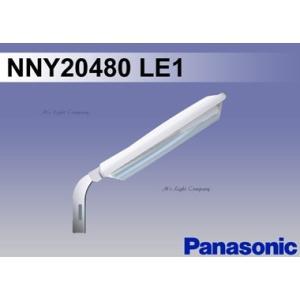 パナソニック NNY20480 LE1 LED防犯灯 明光色 蛍光灯FL20W形相当 ASA樹脂 防雨型 『NNY20480LE1』