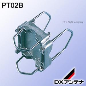 DXアンテナ PT02B パーツ クロスマウント 適合マスト径φ22〜40mm φ32〜69mm msm