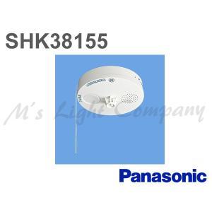 パナソニック SHK38155 住宅用火災警報...の関連商品1
