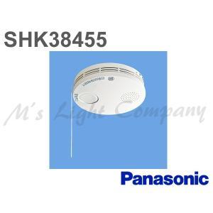 パナソニック SHK38455 住宅用火災警報機 煙感知器 けむり当番 薄型 2種 電池式 在庫有り 即日発送