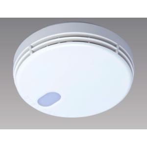 パナソニック SHKN48455 住宅用火災警報器 煙式 光電式 電池式・移報接点なし 警報音・音声...