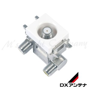 DXアンテナ SU7CP2S 小形直列ユニット 中間用 10〜3224MHz帯用 2K・4K・8K対応 msm