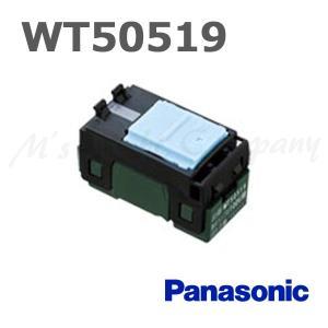 パナソニック WT50519 コスモシリーズ ワイド21 埋...
