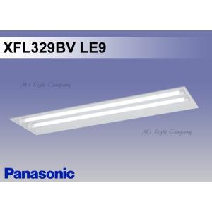 パナソニック XFL329BV LE9 天井埋込型 直管LEDランプベースライト 下面開放 2灯用 LDL40 ランプ別売 『XFL329BVLE9』