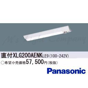 パナソニック XLG200AENK LE9 LED非常用照明器具 W150 800lm 昼白色 ランプ付 中止品の為、後継品 XLG201AEN LE9 にてご発送です 『XLG200AENKLE9』|msm