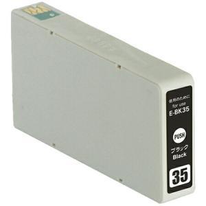 ICBK35 ×1 ブラック×1 EP社用 【互換インクカートリッジ】 ( PM-A900 PM-A950 PM-D1000 ) comp.ink  【送料無料】 msmart