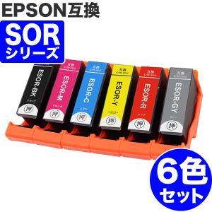 SOR-6CL エプソン 互換インク 6色セット ×1 EP社 残量表示機能付 ( SOR-Y SOR-GY SOR-C SOR-BK SOR-M SOR-R ) ソリ msmart
