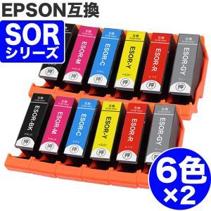SOR-6CL エプソン 互換インク 6色セット ×2 EP社 残量表示機能付 ( SOR-Y SOR-GY SOR-C SOR-BK SOR-M SOR-R ) ソリ msmart