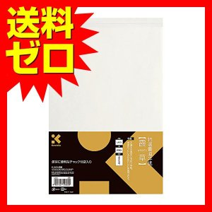 呉竹 特選書道半紙霞草50枚入LA5-3 人気商品 商品は1点 ( 本 ) の価格になります。