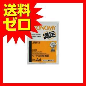 コクヨ タイ-2014 ワープロ用感熱紙 ( エコノミータイプ ) A4 100枚 商品は1点 ( ...