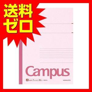 コクヨ ノ-201A キャンパスノート A4 A罫7mm 40枚 商品は1点 ( 個 ) の価格になります。|msmart