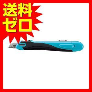 コクヨ HA-S100B 安心構造カッターナイフ本体 標準型 青 商品は1点 ( 個 ) の価格にな...