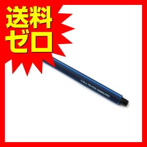 コクヨ PS-P100DB-1P シャープペンシル 鉛筆シャープ 0.9mm ダークブルー 商品は1...