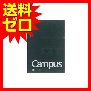 コクヨ ノ-201S5-D キャンパスノート方眼罫40枚A4 商品は1点 ( 1個 ) の価格になり...