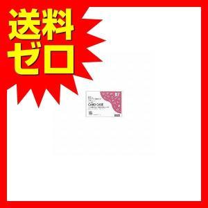 コクヨ クケ-3007 カードケース ( 環境対応 ) 硬質 B7 商品は1点 ( 個 ) の価格に...