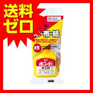 コニシ #10124 接着剤 ボンド 木工用 50g 商品は1点 ( 個 ) の価格になります。