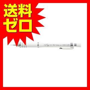 ゼブラ P-MA42-W シャープペンシル テクト2ウェイライト 白 0. 5m m 商品は1点 ( 個 ) の価格になります。 msmart