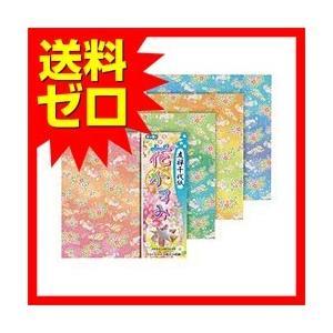 トーヨー 010038 友禅千代紙 花かすみ 15cm 32枚入 商品は1点(個)の価格になります。