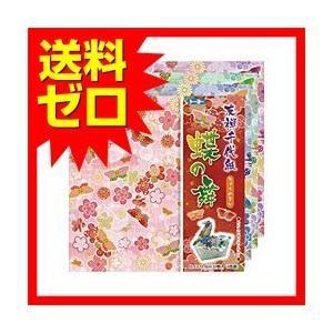 トーヨー 010043 友禅千代紙 蝶の舞 15cm 32枚入 商品は1点 ( 個 ) の価格になり...
