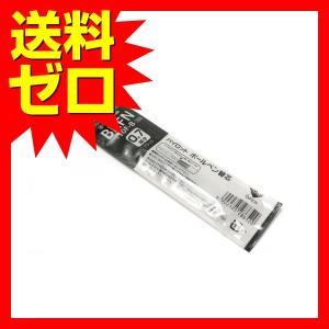 油性ボールペン アクロインキ レフィル / 替芯 0.7mm 黒 BRFN-10F-B BRFN10FB 商品は1点 ( 1個 ) の価格になります。|msmart