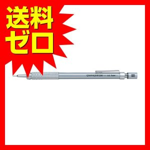 ぺんてる XPG515 シャープペンシル グラフギア500 0. 5m m 商品は1点 ( 個 ) ...