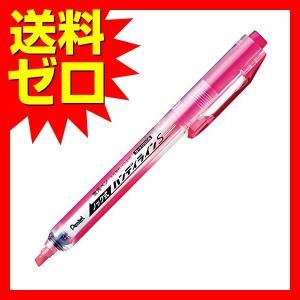 ぺんてる パック入り蛍光ペン ノック式ハンディラインS ピンク XSXNS15-P 人気商品 商品は1点 ( 本 ) の価格になります。 msmart