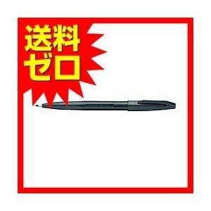 ぺんてる S520-AD サインペン 黒 商品は1点 ( 個 ) の価格になります。