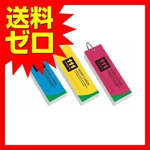レイメイ藤井 WD11 単語カード チェックカード付 中サイズ 商品は1点 ( 個 ) の価格になり...