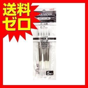 三菱鉛筆 ボールペン替芯 ジェットストリーム 0.7mm 黒 SXR-7 5本入 人気商品 商品は1...