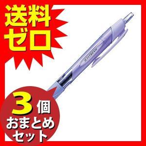 三菱鉛筆 油性ボールペン ジェットストリーム SXN-150-38 ラベンダー 34 おまとめセット...