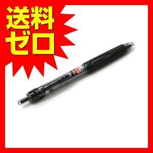三菱鉛筆 SN200PT07.24 油性ボールペン パワータンク スタンダード 黒 0.7mm 商品は1点 ( 個 ) の価格になります。 msmart