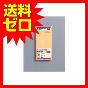 マルアイ PN-3 クラフト封筒 長3 85G 26枚入り 商品は1点 ( 個 ) の価格になります...