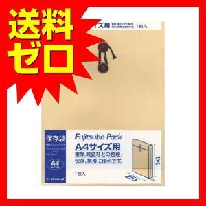 マルアイ PH-12 保存袋 角2 パッククラフトA4サイズ 1枚 商品は1点(個)の価格になります...