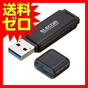 エレコム MF-HSU3A64GBK USBメモリ 64GB USB3.0 Windows / Mac対応 キャップ紛失防止 1年間保証 ブラック msmart