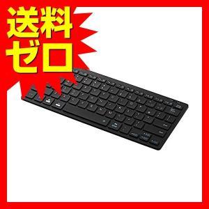 エレコム TK-FBP102BK Bluetooth キーボード パンタグラフ式 軽量 マルチOS対応 iPad Surface Chromebook ブラック msmart