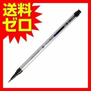 あかしや 筆ペン 極細毛筆「彩」ThinLINE 墨色 TL300-01 人気商品 商品は1点 ( ...