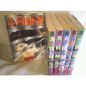 044 ARMS 1〜6巻 計6冊 皆川亮二