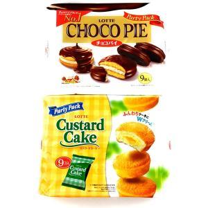 ロッテ アソート パーティーパック 2種セット 「チョコパイ 9個入」+「カスタードケーキ 9個入」 各1袋 msonlineshop